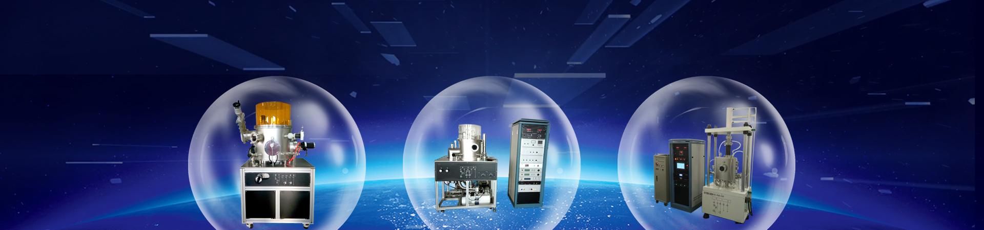 磁控溅射,东北磁控溅射厂家,电弧熔炼