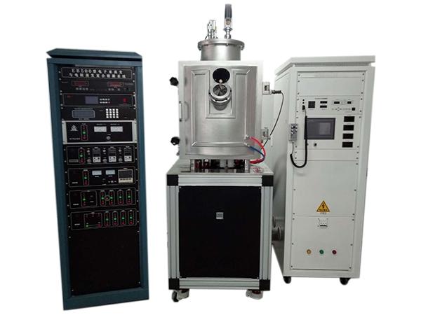 郑州EB500型电子束蒸发与电阻蒸发复合镀膜
